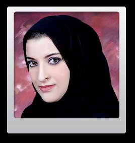 amal-profile